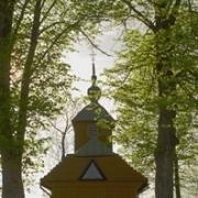 Šatraminių koplyčia