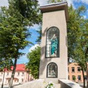 Mūro kryžius