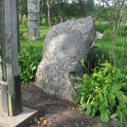 Akmuo - saugomas kaip Simono Daukanto gimtinės vietos (u.k. 10548) vertingoji savybė